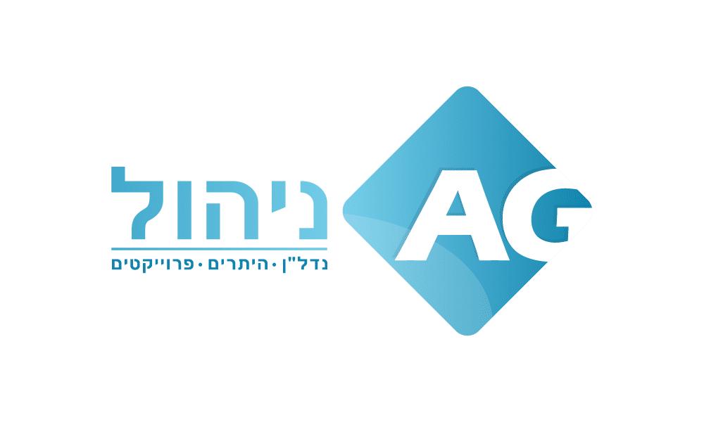 מיתוג עסקי לחברת AG ניהול