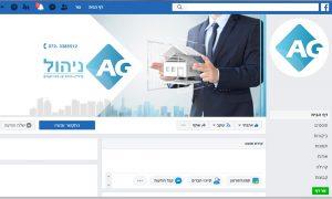 עיצוב עמוד פייסבוק AG ניהול